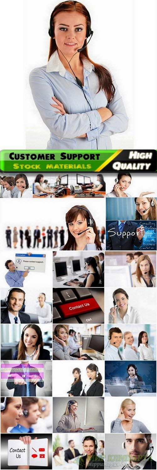 Customer Support business concept Stock images - 25 HQ Jpg