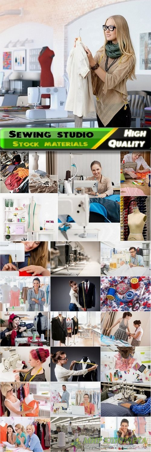 Sewing studio Stock images - 25 HQ Jpg