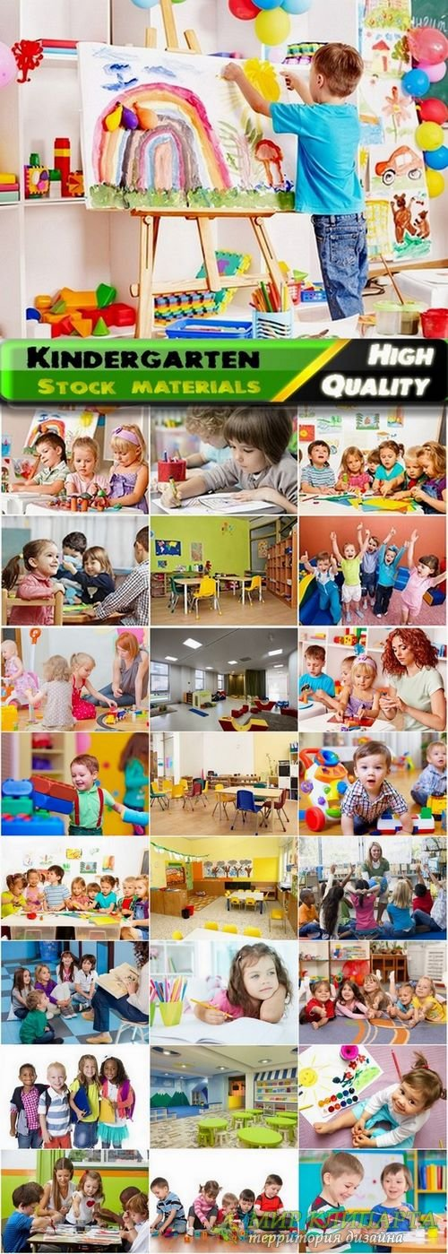 Kindergarten interior and  development of preschool children - 25 HQ Jpg