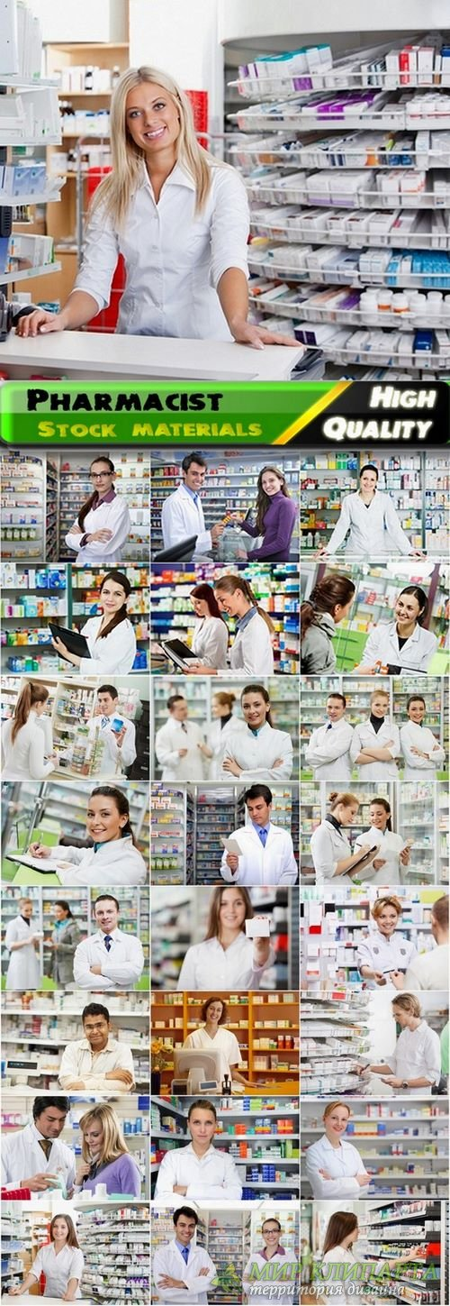 Pharmacist and sale of medicines Stock images - 25 HQ Jpg