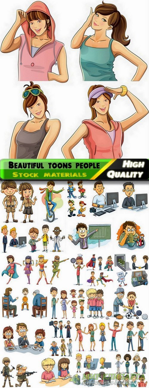 Illustration of beautiful toons people in vector from stock - 25 Eps
