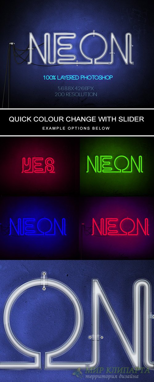 GraphicRiver - Neon Text