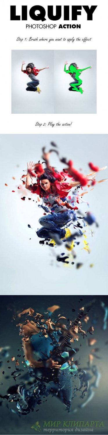 Liquify Photoshop Action - Graphicriver 9239689