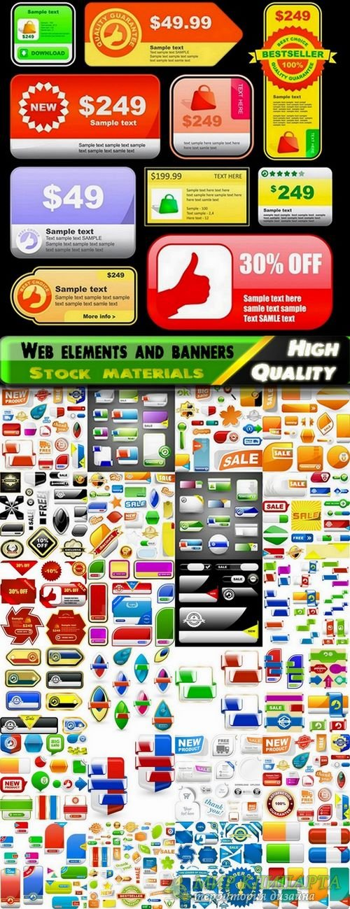 Web elements and banners for sell - 25 Eps