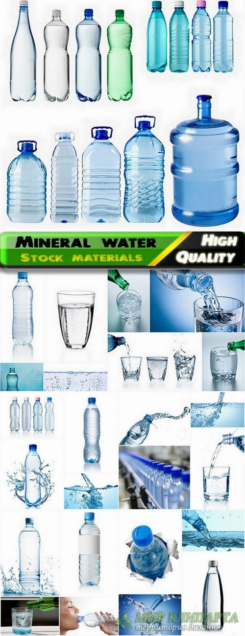 Mineral water bottles and other containers Stock images - 25 HQ jpg