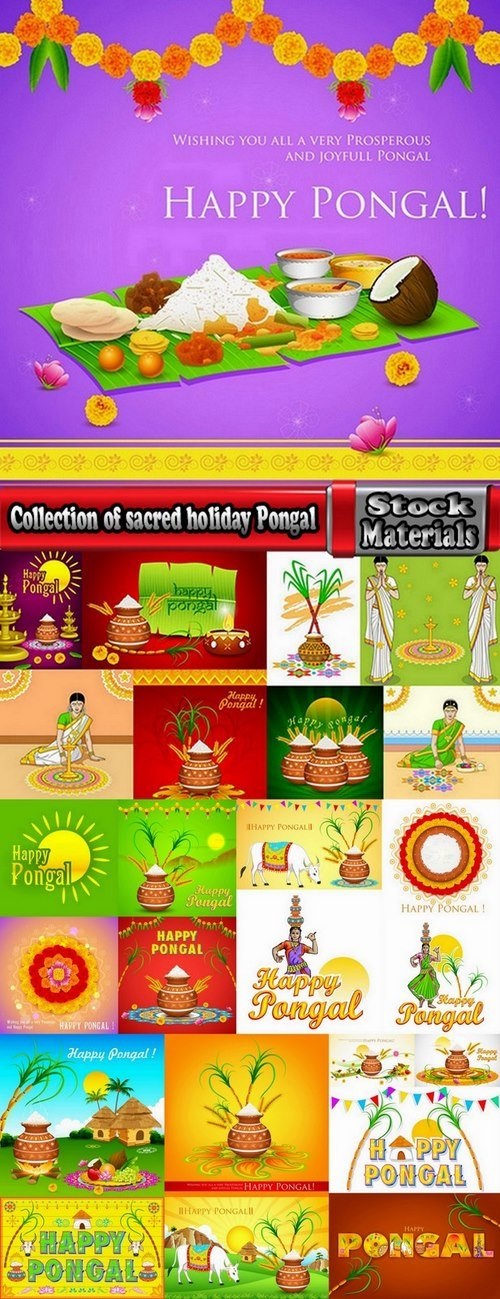 Collection of sacred holiday Pongal 25 Eps