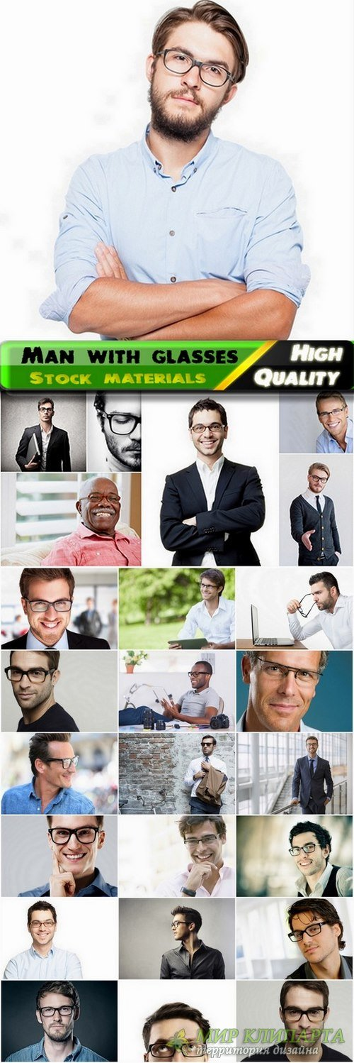Man with glasses Stock images - 25 HQ Jpg