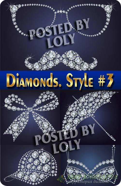 Алмазы. Стиль #1 - Векторный клипарт
