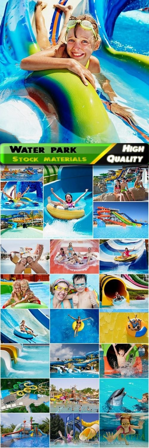 Children's entertainment in a water park Stock images - 25 HQ Jpg
