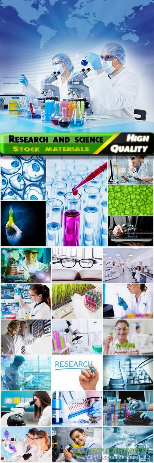 Research and science Stock images - 25 HQ Jpg