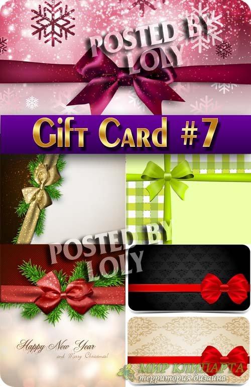 Подарочные открытки #7 - Векторный клипарт