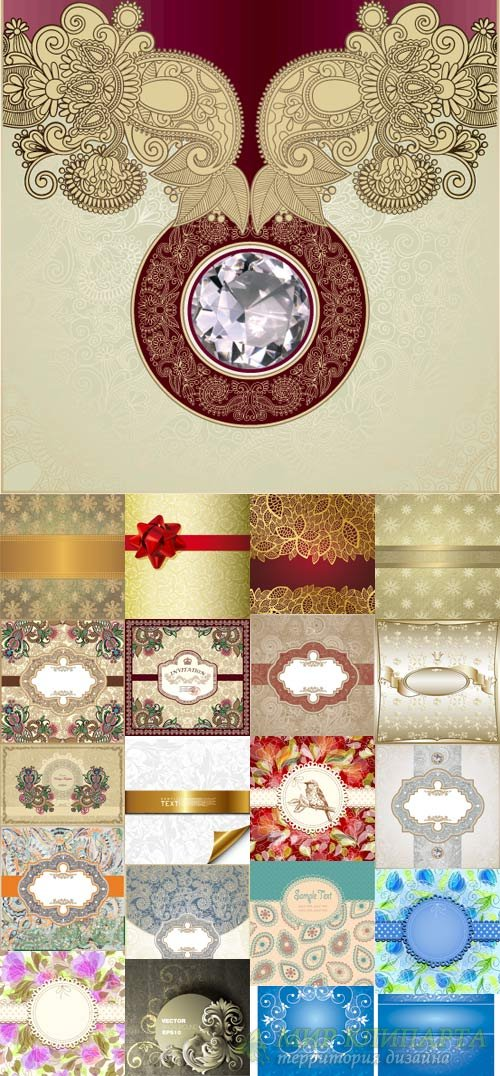 Exquisite pattern background vector