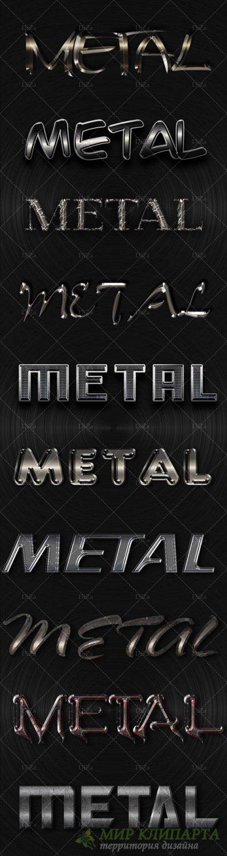 10 modern metal styles