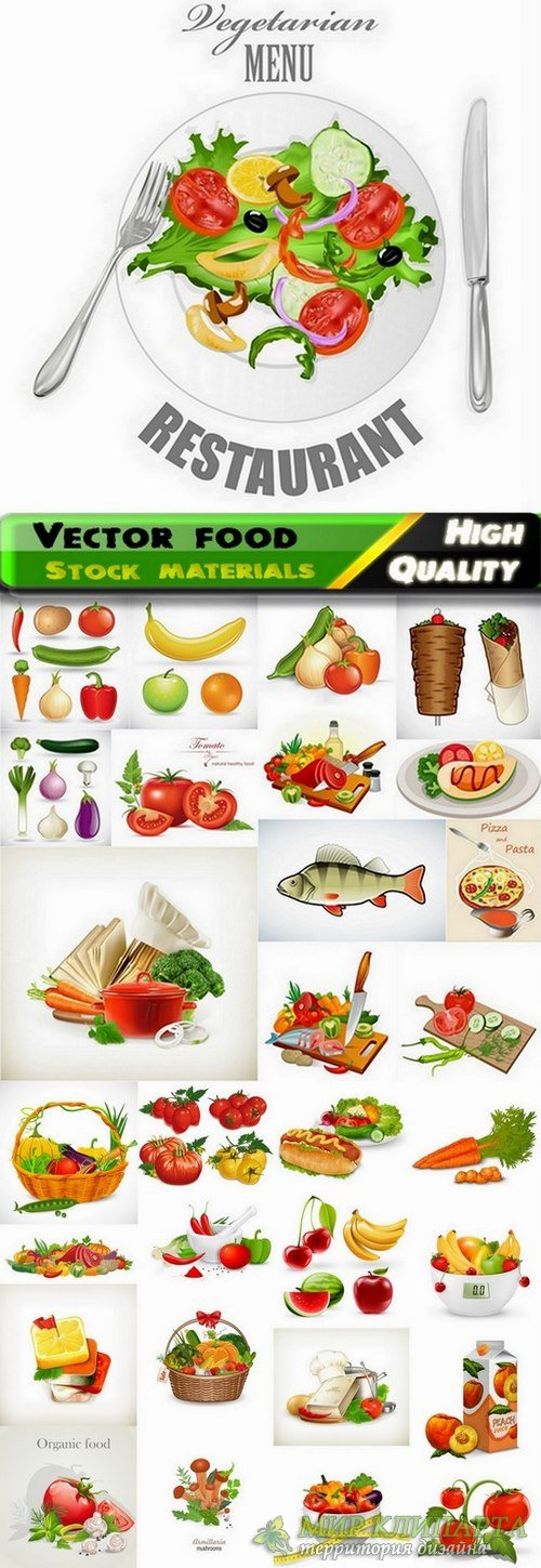 Set of Different vector food from stock #3 - 25 Eps