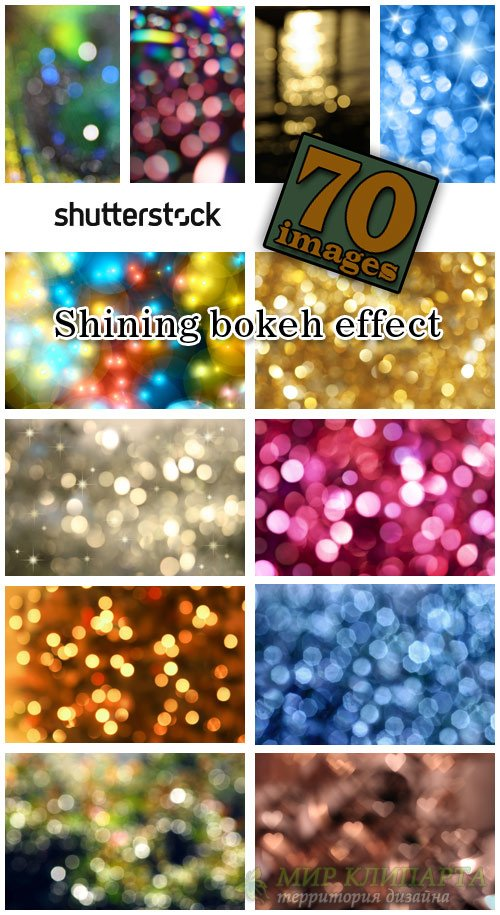 70  Shining bokeh effect HQ