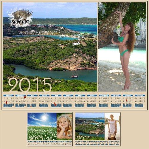 Календарь - Память на целый год