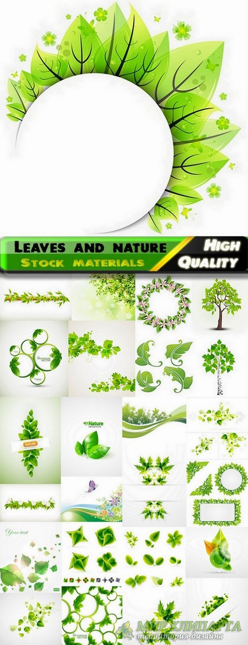 Vector leaves and nature from stock - 25 Eps