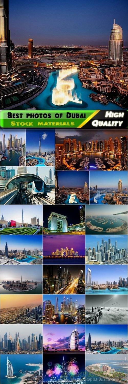 Best photos of Dubai Stock images - 25 HQ Jpg