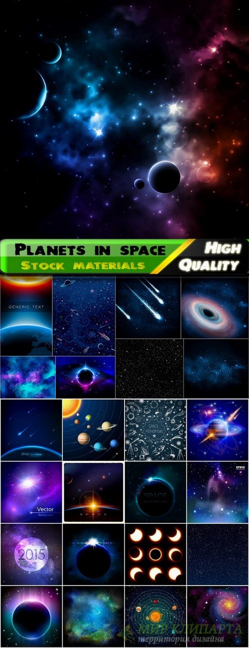 Planets in space and the solar system - 25 Eps
