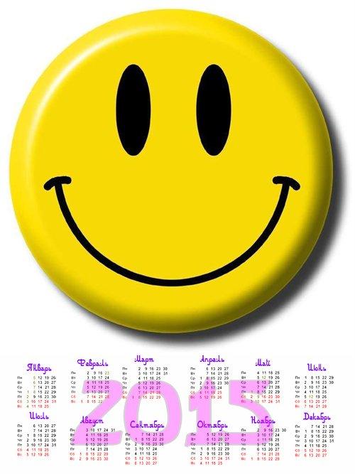 Календарь со смайликом на 2015 год -  Веселого Нового года!