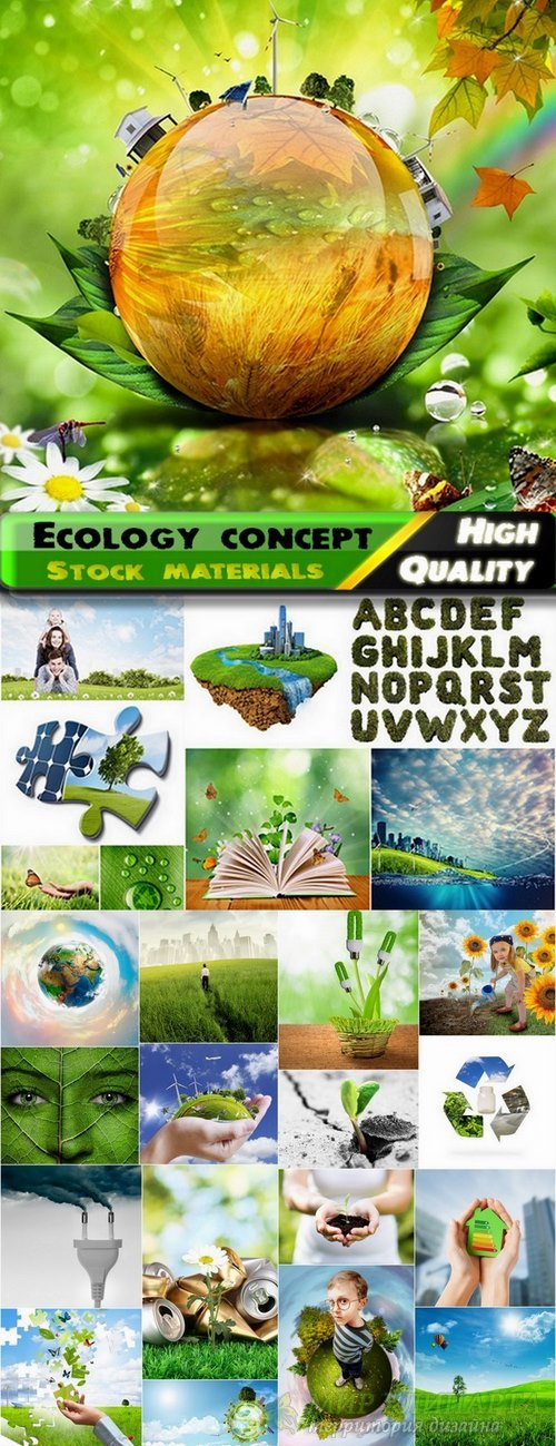 Ecology concept and salvation nature Stock images - 25 HQ Jpg
