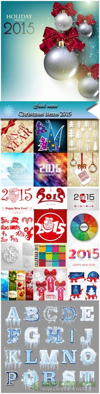 Новогодние элементы в векторе 2015