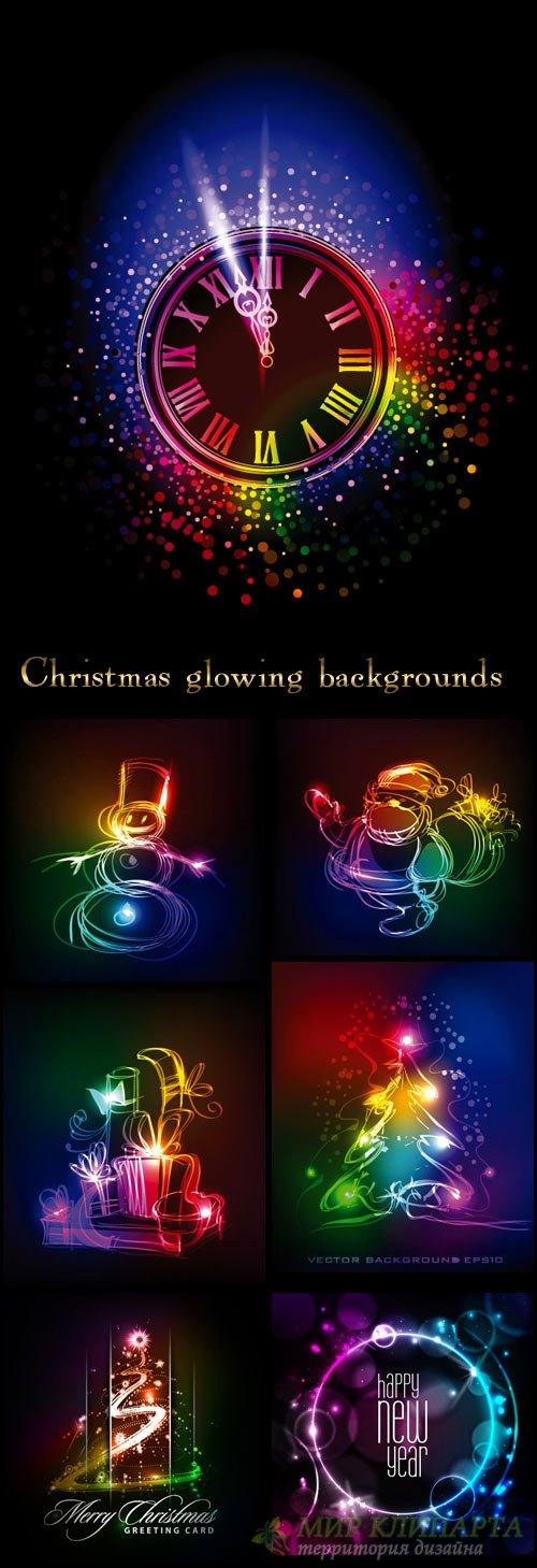 Новогодние  векторные светящиеся фоны