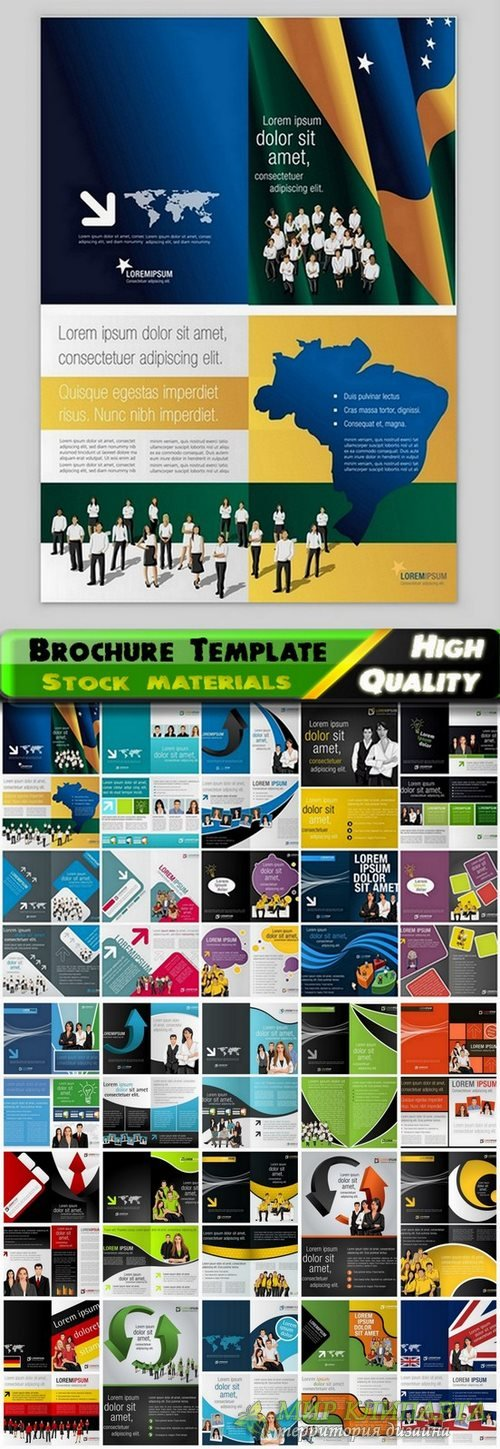 Brochure Template Design in vector #8 - 25 Eps