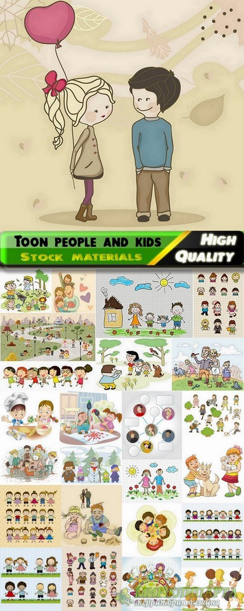 Funny toon people and kids in vector from stock - 25 Eps