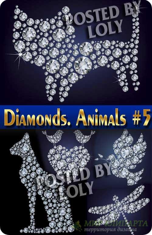 Алмазы. Животные #1 - Векторный клипарт
