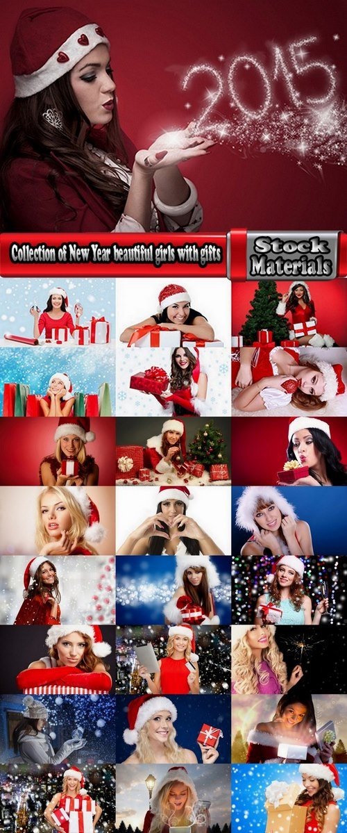 Collection of New Year beautiful girls with gifts 25 UHQ Jpeg