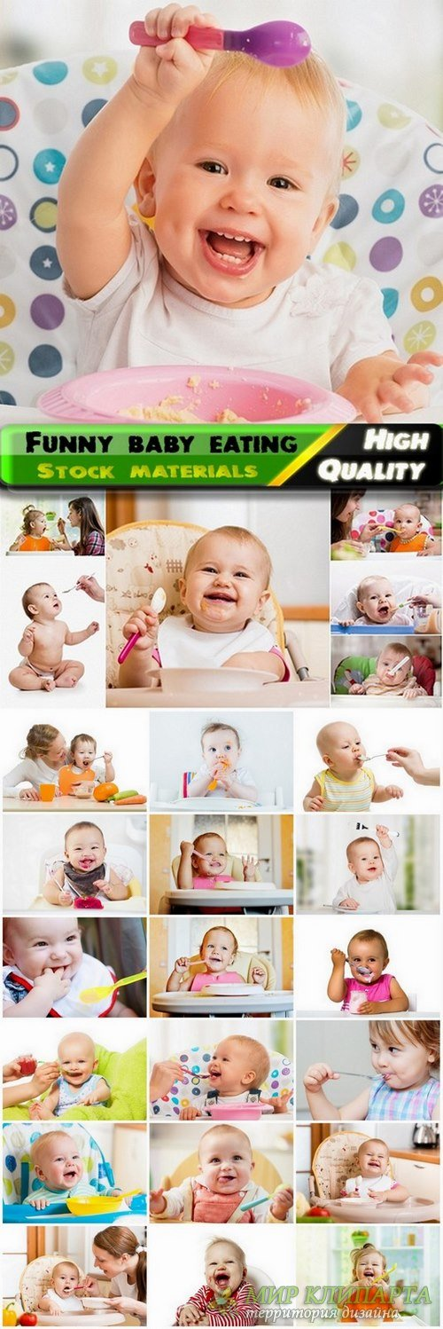 Funny baby eating food Stock images - 25 HQ Jpg