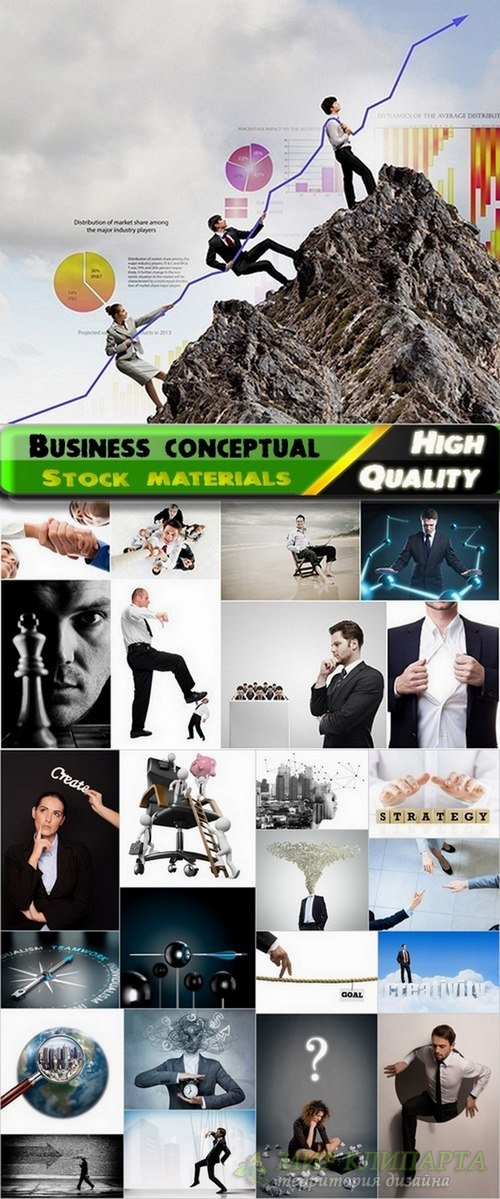 Business conceptual creative images from stock - 25 HQ Jpg