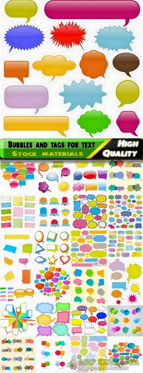 Colorful bubbles and tags for text in vector from stock - 25 Eps
