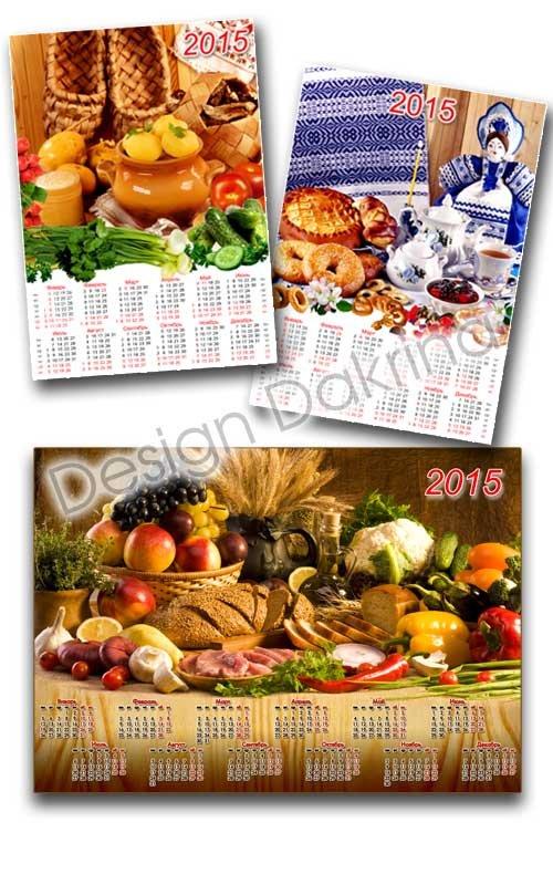 Календарь настенный с Натюрмортом 2015 / Calendar Naturmort
