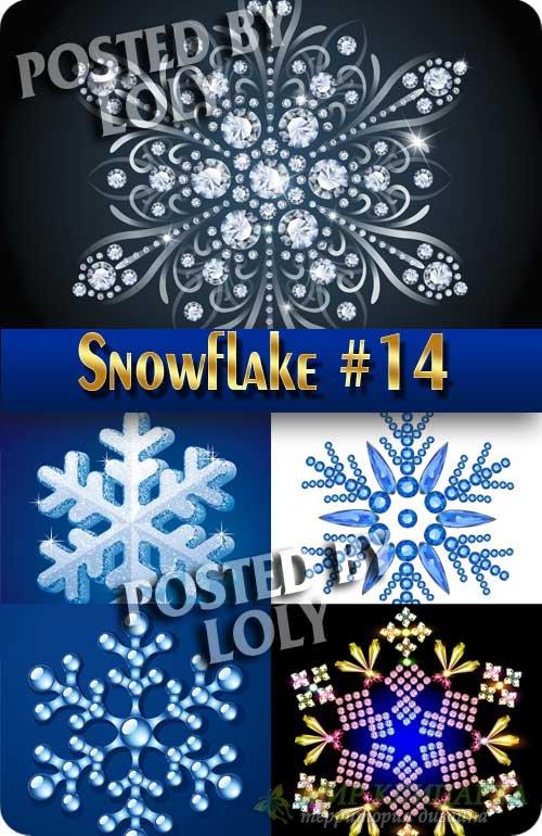 Снежинки #1 - Векторный клипарт