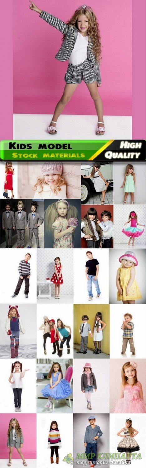 Kids model and fashionable children Stock images - 25 HQ Jpg