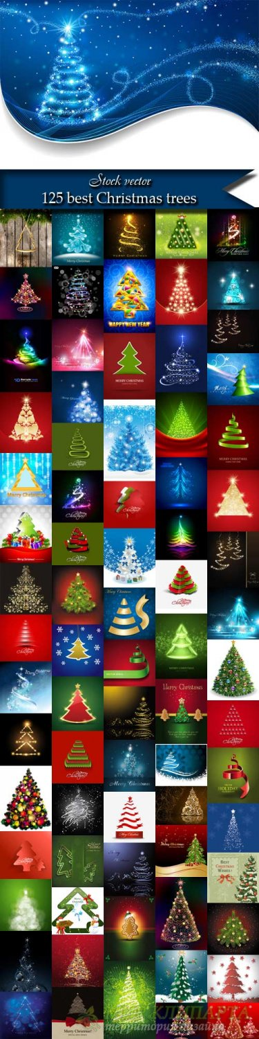 125 best Christmas trees