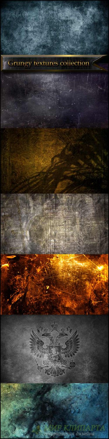 Grungy textures collection