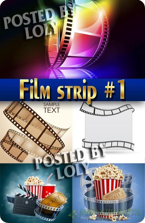 Кино и фото пленка #1 - Векторный клипарт
