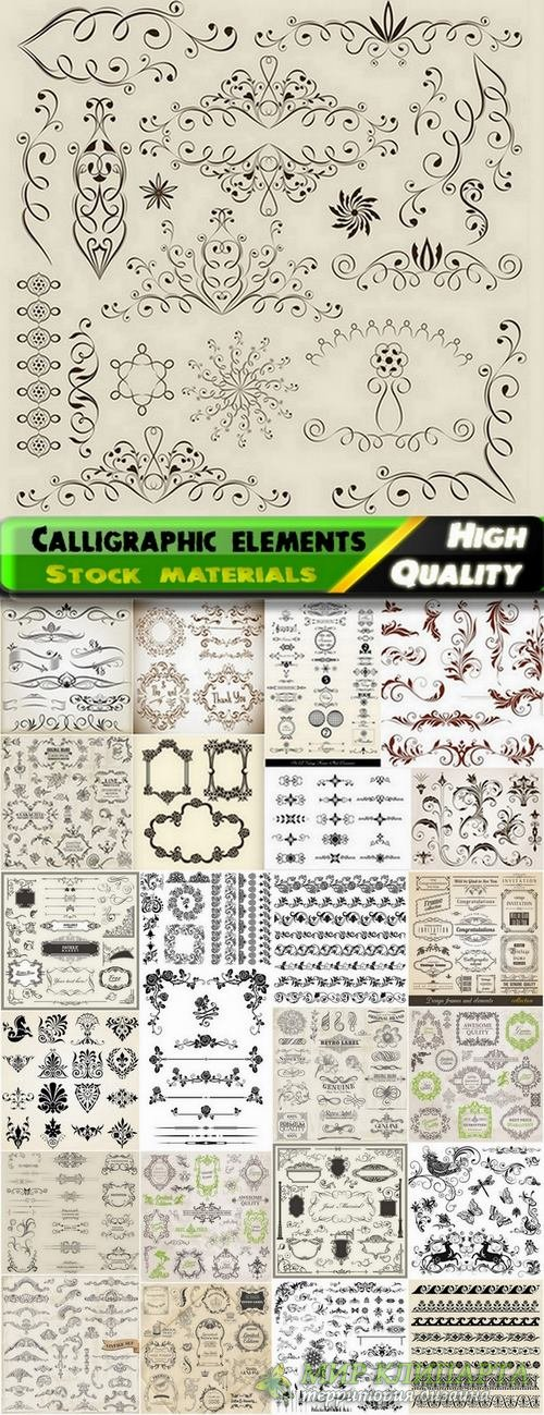 Floral calligraphic elements for page decoration - 25 Eps