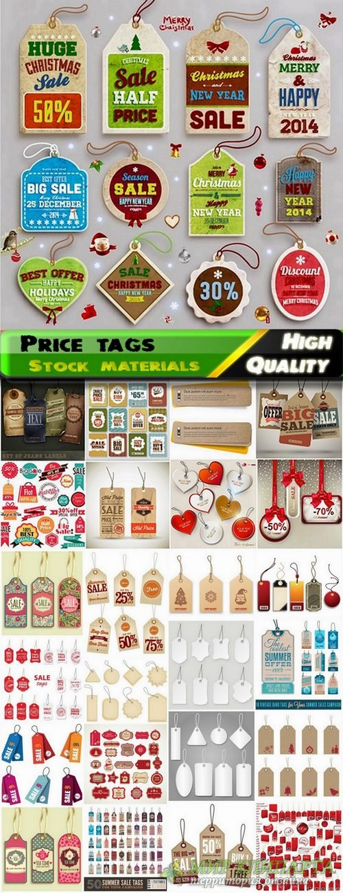 Template for price tags for sale in vector from stock - 25 Eps