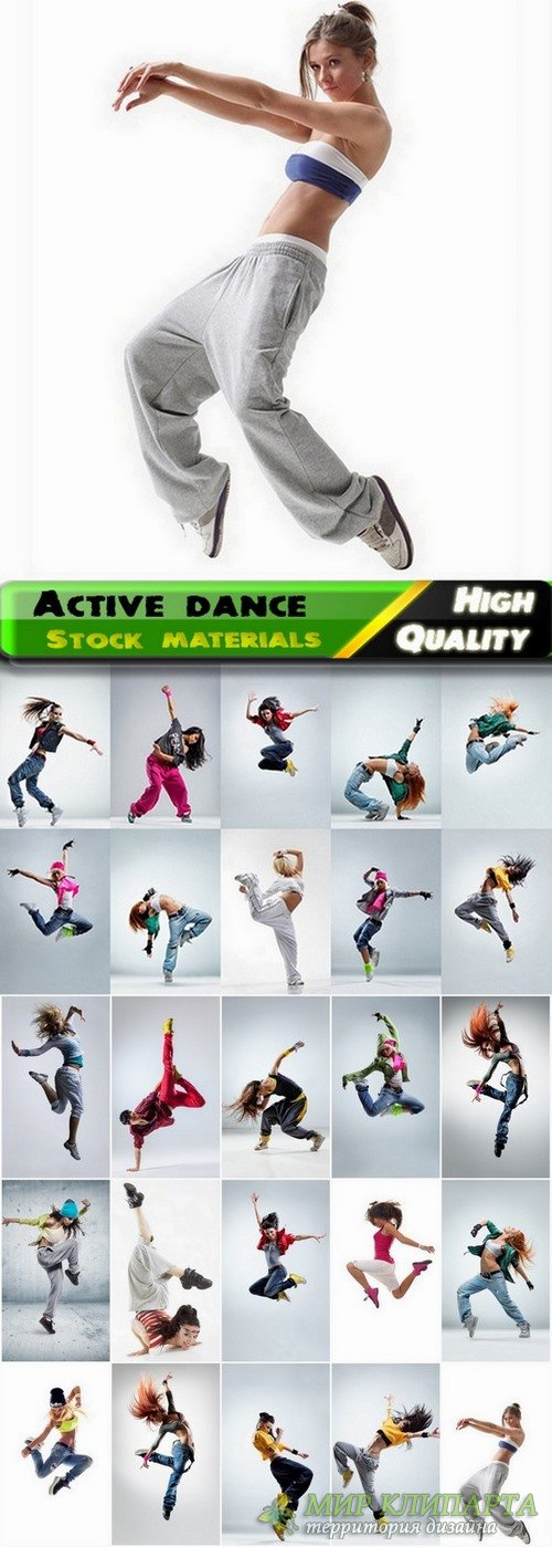 Young people in the active dance - 25 HQ Jpg