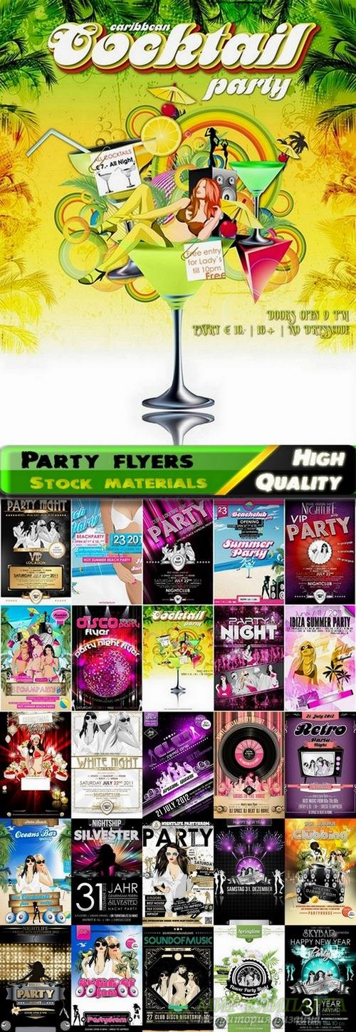 Party flyers and disco backgrounds in vector from stock #3 - 25 Ai