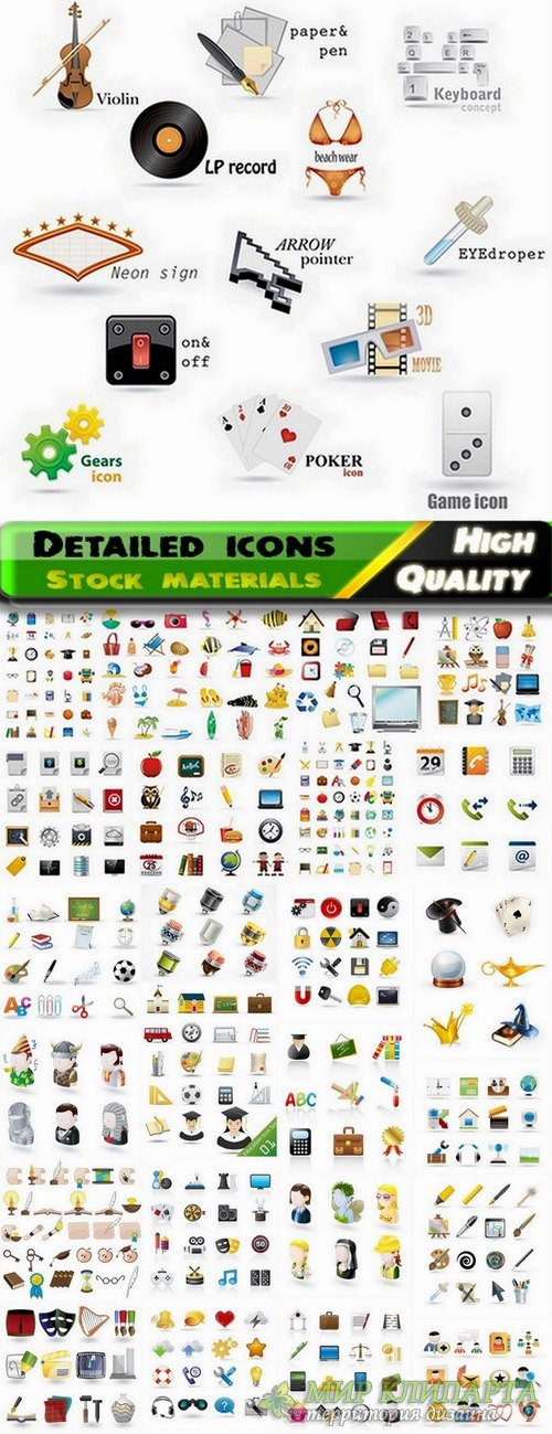 Detailed icons in vector set from stock #16 - 25 Eps