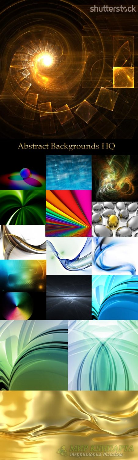 Shutterstock Abstract Backgrounds