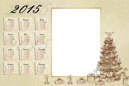 Календарь-рамка на 2015 год  - Однажды вечером под новый год