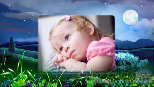Детский проект для ProShow Producer - Детские сны