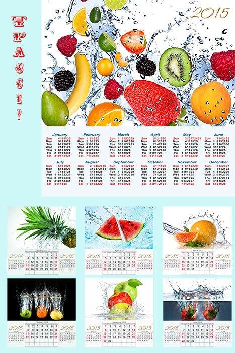 Календарь перекидной на 2015 год  - брызги фруктового сока