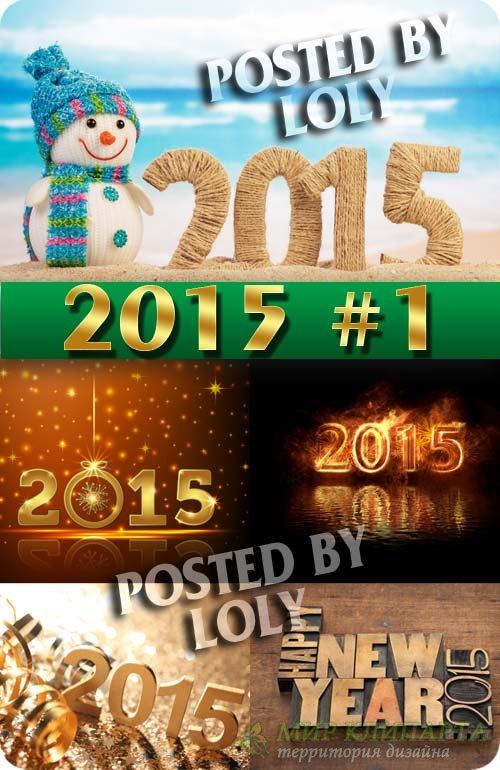 2015 Новый год #1 - Растровый клипарт